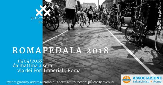 Romapedala 2018
